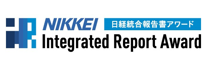 NIKKEI Aannual Report Awards
